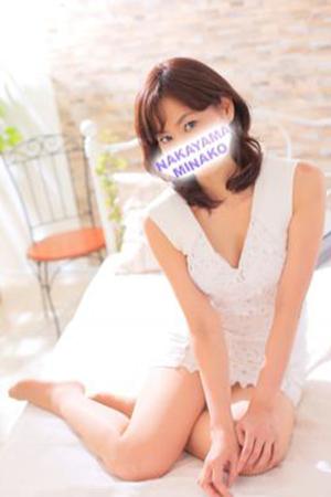 中山 美奈子